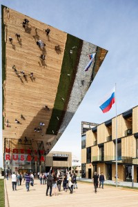 The Russian Pavilion in the world expo. Photo: Daniele Mascolo
